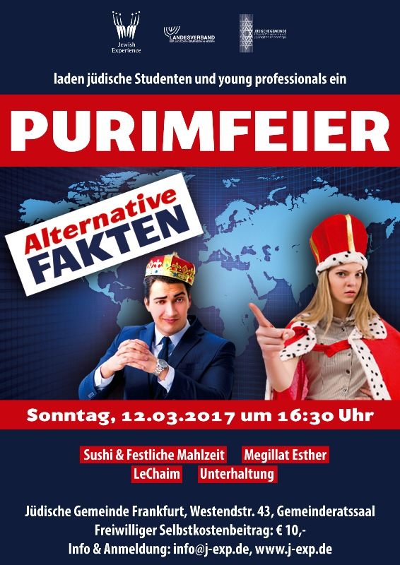 purim 5777 web